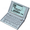 casio-dizionario-xdh7400-0223