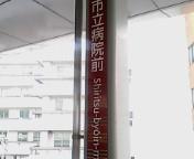 市立病院前