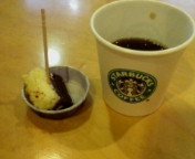 コーヒーおいし